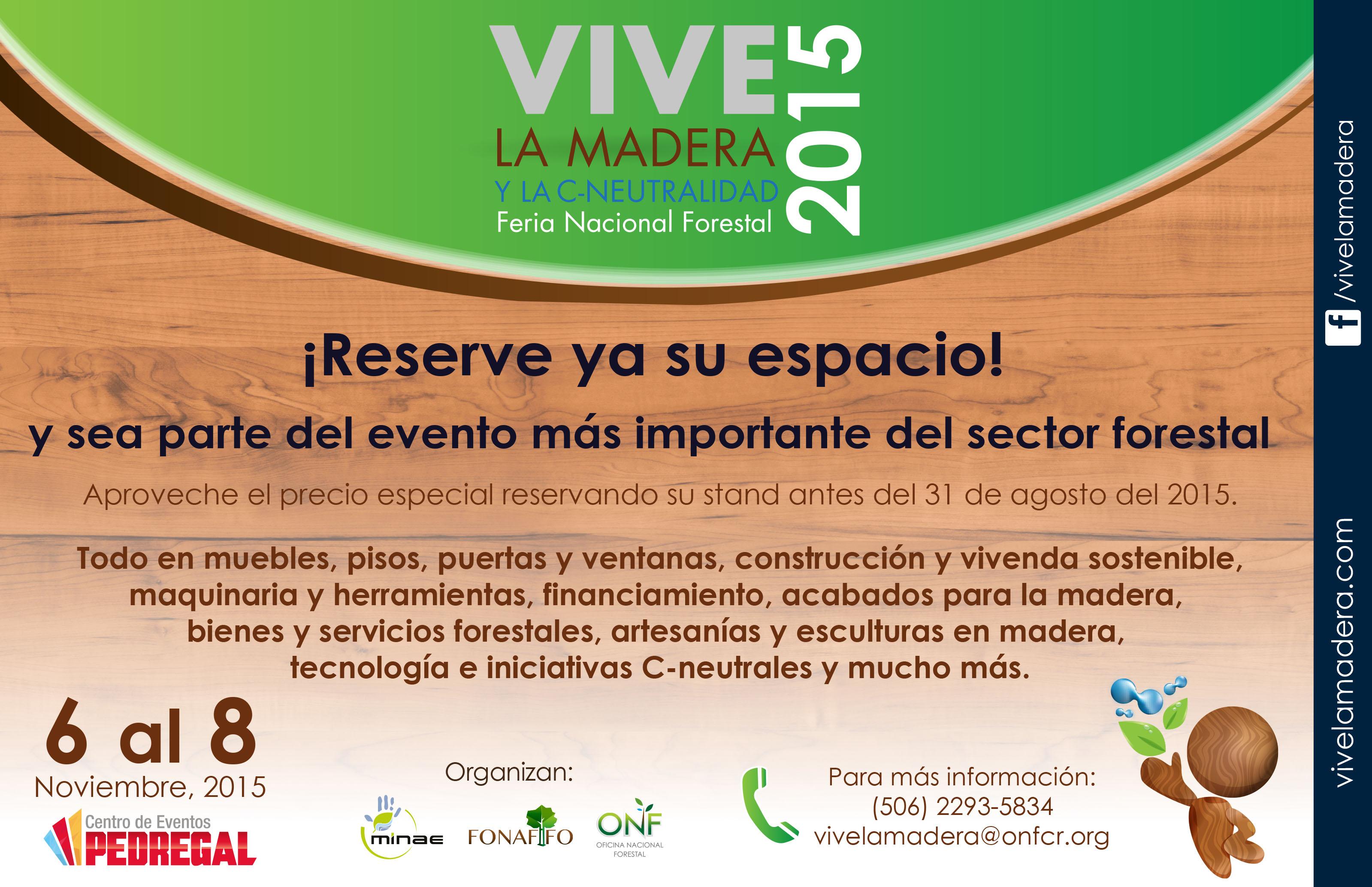 VLM #2-2015